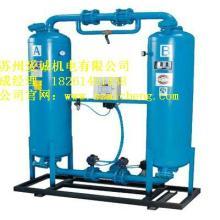 供应昆山吸附式干燥机汉粤空气压缩吸干机质量领先图片