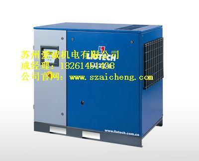 供应苏州变频螺杆机富达直联变频空气压缩机节能之选