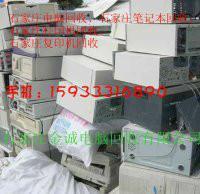 石家庄裕华区电器回收电话 石家庄液晶电视机回收价格怎么样批发