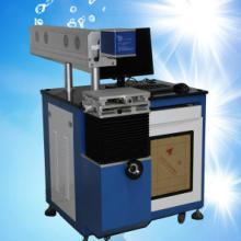 供应CO2激光打标机 非金属打标机 激光打标机价格批发