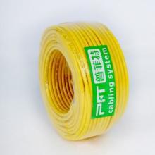 供应厂家直销4对8芯网线 综合布线 300米cat5e纯无氧铜0.51网络线图片