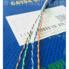 供应超五类高性能非屏蔽铜包银网线 低电阻高传输双绞网络线