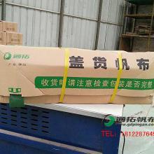 供应惠州货场帆布精品-防水雨布