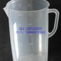 供应广东塑料量杯3000ml 广东塑料量杯 塑料量杯3000ml
