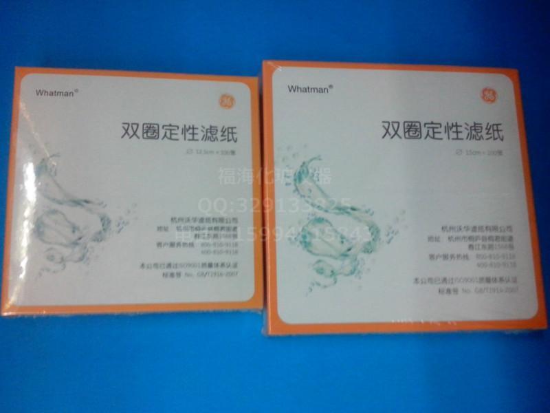 供应用于漏斗的杭州双圈牌定性滤纸15cm  滤纸 滤纸价格