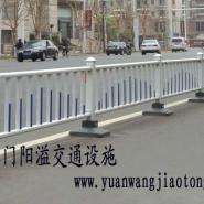 江门市政护栏图片