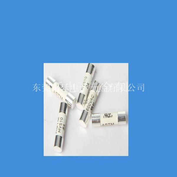 供应电力保险丝 陶瓷保险丝管 保险丝520 东莞保险丝