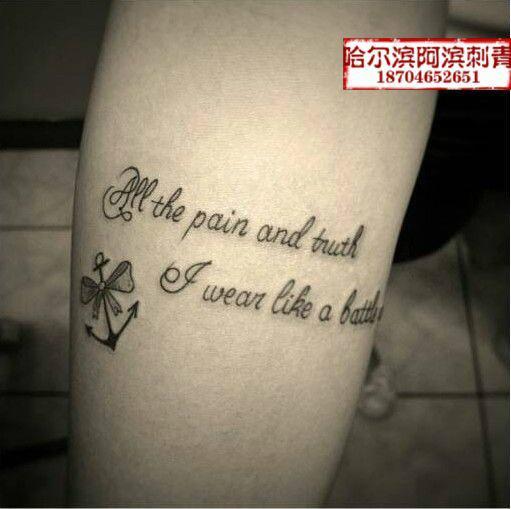 哈尔滨纹身馆_哈尔滨纹身图片