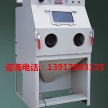 供应喷砂设备/喷砂设备厂家/全自动喷砂设备厂家/手动喷砂设备厂家