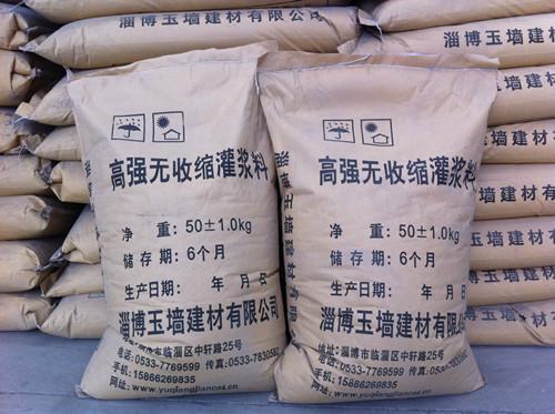 沧州灌浆料——灌浆料系列标准///