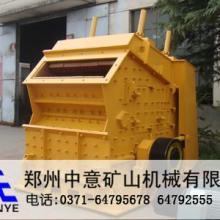 供应1214反击破,广东广州石灰石1214反击破批发
