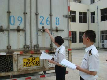 机械进口报关图片/机械进口报关样板图 (2)