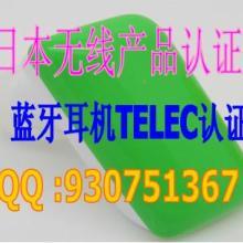 通讯产品-手机IMEI码