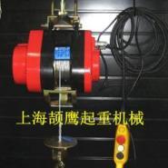 钢丝绳电动葫芦图片