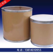 供应复合纸桶