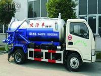 温州龙湾永中管道疏通公司、专业疏通下水道、皇家清理化粪池