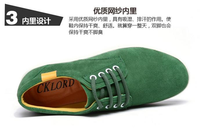 供应ck贵族男士真皮商务皮鞋1201