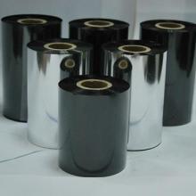 供应低溶蜡基碳带,低溶蜡基碳带低价销售,低溶蜡基碳带厂家直销