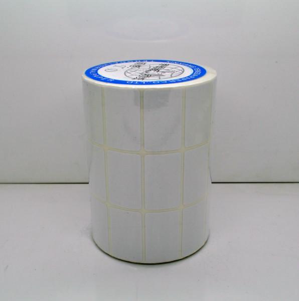 供应32X25X五千铜版纸,32X25X五千报价,参数,厂家直销
