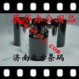 供应BF31碳带,BF31碳带进口高效树脂碳带,BF31碳带批发