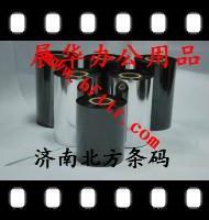 供应BF315进口树脂50X300,PET专用条码碳带 哑银条码标签打印机色带  厂家直销