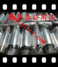 供应BF30水洗树脂碳带,BF30进口碳带,BF30水洗碳带工厂直销