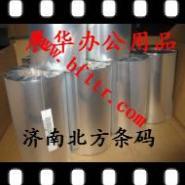 供应复印机碳带,北洋身份证复印机碳带,北洋身份证复印机碳带工厂直销