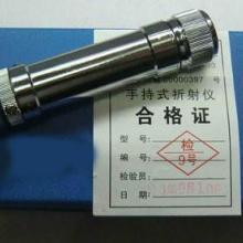 供应手持式折光仪高精度折光仪安源折光仪批发