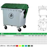 1100升大型塑料垃圾箱图片