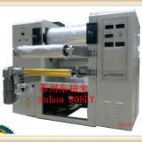 供应东福来三辊硅胶片压延机