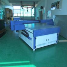 供应玻璃印刷机玻璃彩色印刷机批发