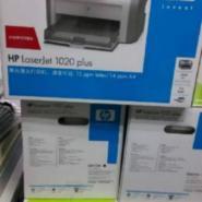 惠普1020惠普1020打印机图片