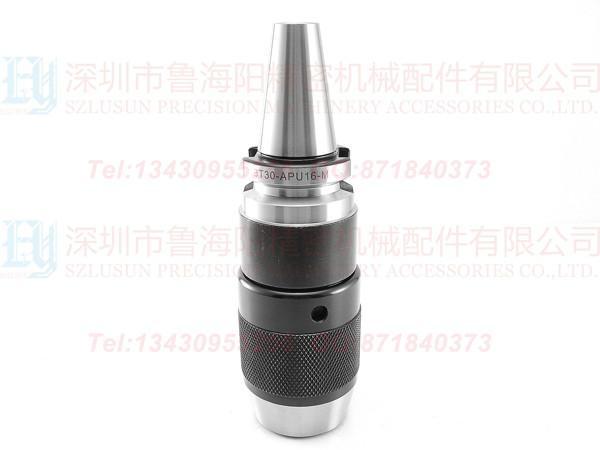 促销BT30-APU16钻夹头 APU16一体钻夹头