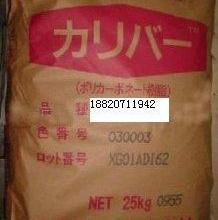 高耐冲击高耐热日本住友化学PC 301V-6挤出片材阻燃V2