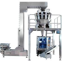供应肉干肉脯肉松分料机电子秤包装机