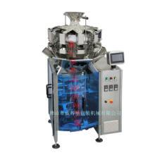 供应冷冻肉类立式包装机速冻肉类包装机批发