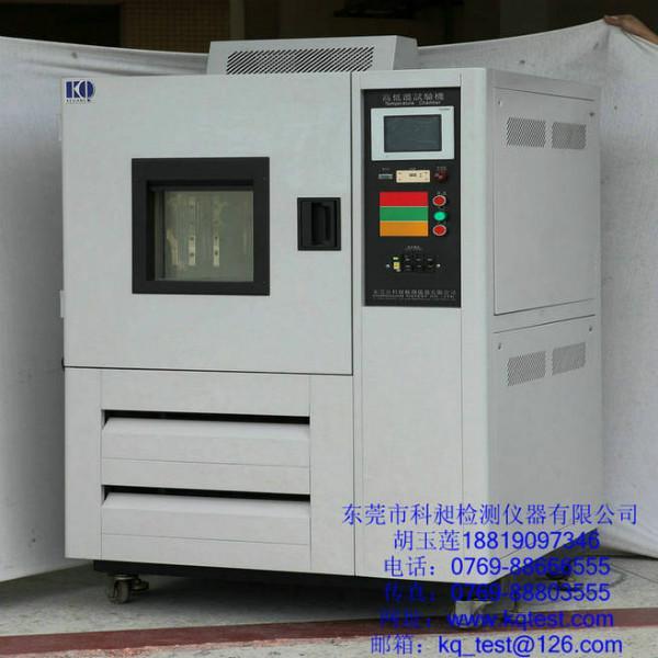 西藏高低温试验机,西藏冷热冲击试验机,西藏恒温恒湿机,西藏工业