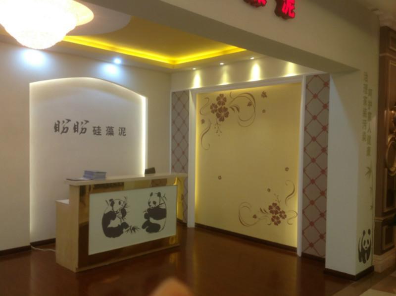 内墙环保壁材大津硅藻泥效果图_内墙环保壁材