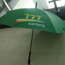 供应广告促销伞
