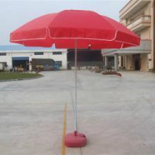 供应广告太阳伞
