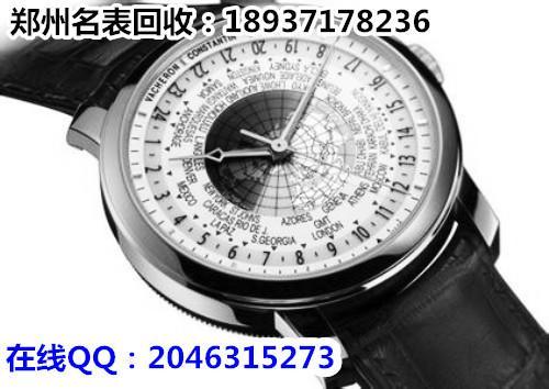 供应郑州名表回收郑州手表回收手表求购
