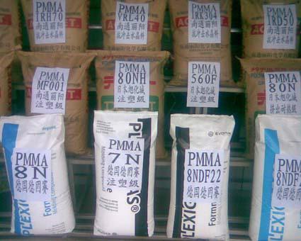 供应光扩散PMMA  V045防刮伤 LED灯泡灯罩专用PMMA料