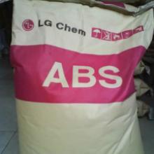 供应ABS/750A大庆石化批发