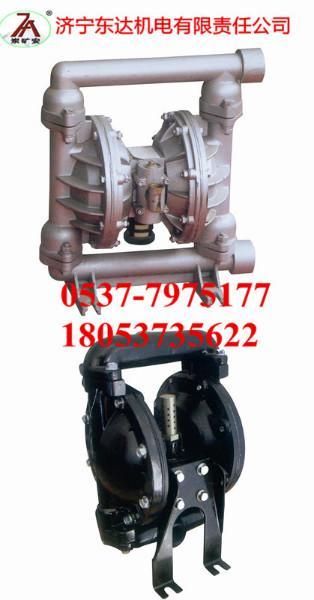 供应隔膜泵