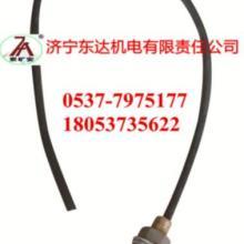 供应矿用位置传感器