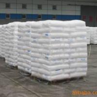 临沂永聚化工销售苯亚磺酸锌全国最低价格货源充足
