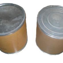 临沂永聚化工销售的N-乙酰基-3-氯-L-丝氨酸甲酯质量好价格低