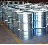 临沂永聚化工销售1-萘乙酮质量优价格低