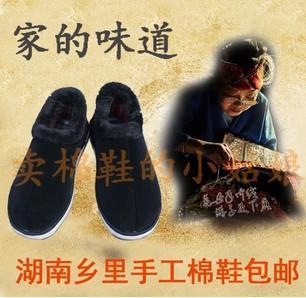 供应无锡手工棉鞋批发