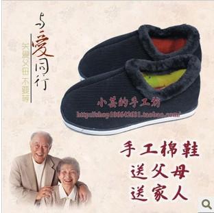供应北京手工棉鞋批发